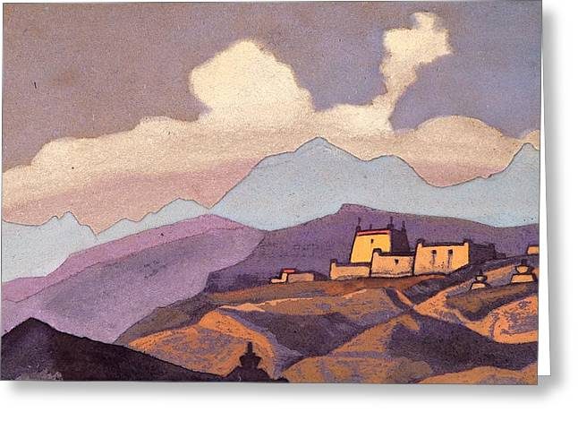 Recently Sold -  - Nicholas Greeting Cards - Monastery in Tsang Province - Tibet Greeting Card by Nicholas Roerich