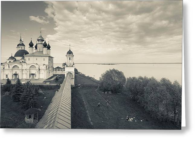 Russian Orthodox Greeting Cards - Monastery Of Saint Jacob Greeting Card by Panoramic Images