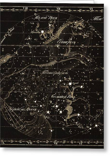 Black Unicorn Greeting Cards - Monoceros constellations, 1829 Greeting Card by Science Photo Library