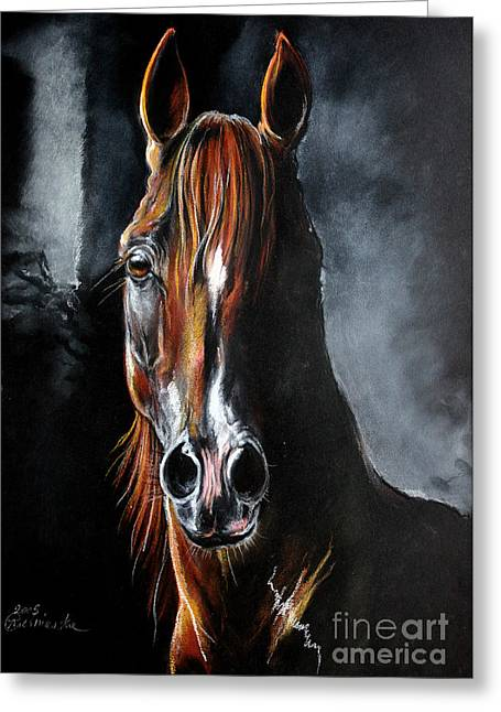 Equines Pastels Greeting Cards - Monogramm Greeting Card by Angel  Tarantella