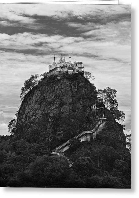 Mount Popa Greeting Cards - Mont Popa Greeting Card by Mishel Breen