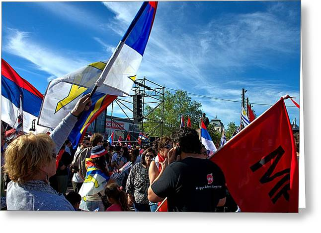 Free Speech Photographs Greeting Cards - Montevideo Political Rally Greeting Card by Steven Richman