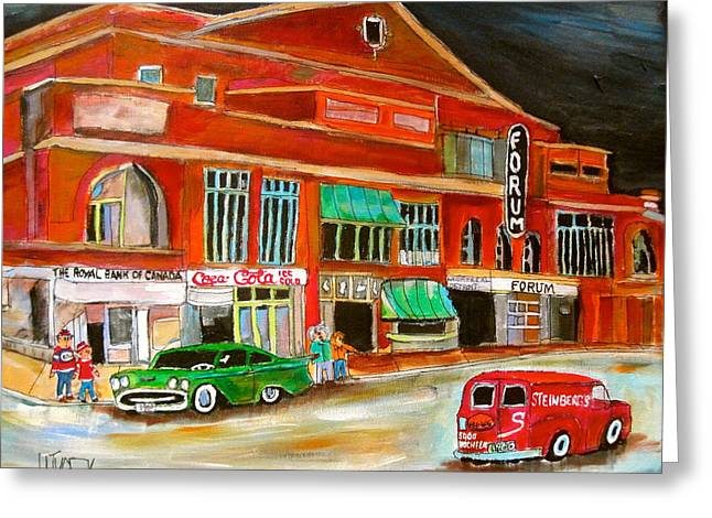 Litvack Greeting Cards - Montreal Forum 1960 Greeting Card by Michael Litvack