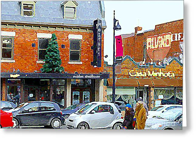 Montreal Memories Moishes Famous Steakhouse Restaurant On The Main Busy Winter Scene Carole Spandau Greeting Card by Carole Spandau