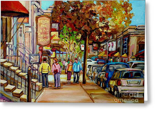 Prince Arthur Restaurants Greeting Cards - Montreal Streetscenes By Cityscene Artist Carole Spandau Over 500 Montreal Canvas Prints To Choose  Greeting Card by Carole Spandau