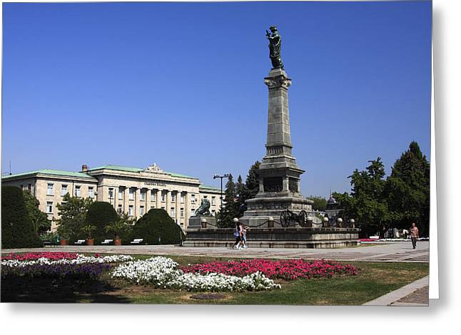 Ruse Greeting Cards - Monument of Freedom Greeting Card by Sally Weigand