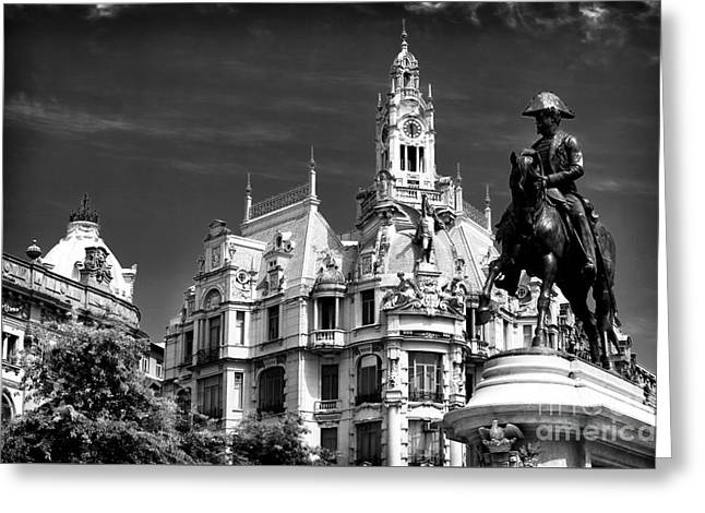 Peter Art Prints Posters Gallery Greeting Cards - Monument to King Peter Greeting Card by John Rizzuto