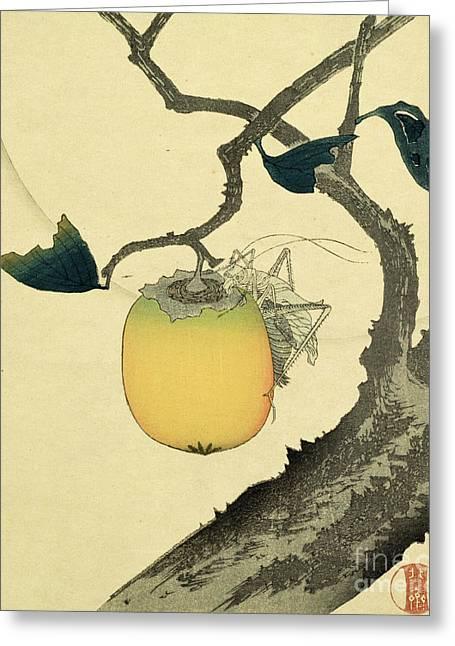 Moon Persimmon And Grasshopper Greeting Card by Katsushika Hokusai