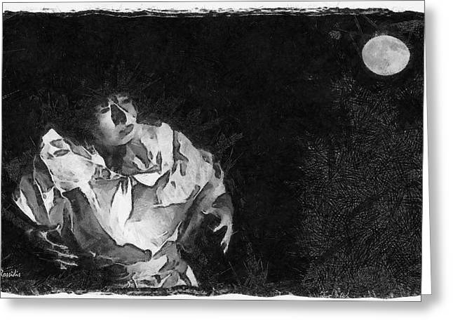 Surreal Landscape Drawings Greeting Cards - Moon shadow Greeting Card by George Rossidis