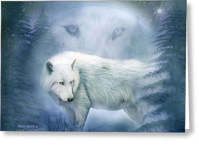 Messenger Greeting Cards - Moon Spirit 2 - White Wolf - Blue Greeting Card by Carol Cavalaris