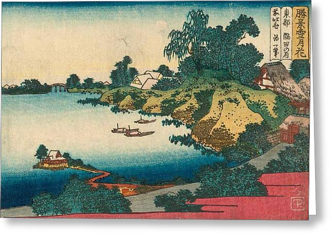 Moonlight On The River Greeting Cards - Moonlight on the Sumida River in Ed Greeting Card by Katsushika Hokusai