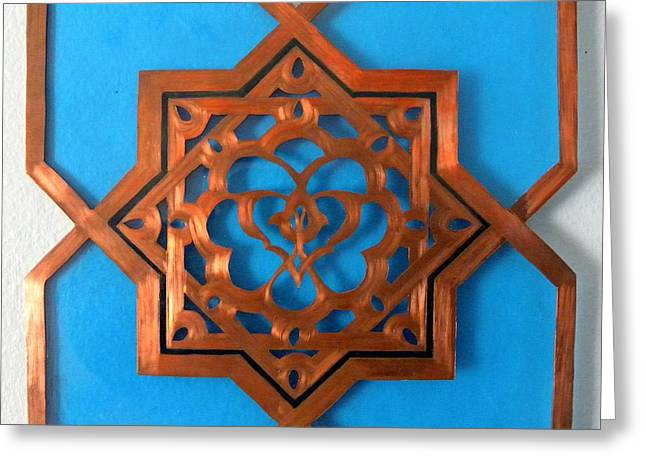 Andalucia Mixed Media Greeting Cards - Moorish Star Window Passage Greeting Card by Shahna Lax