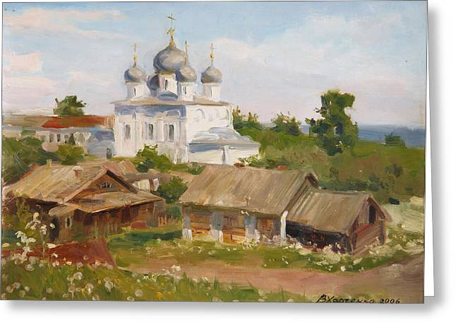 Old Times Greeting Cards - Morning in Belozersk Greeting Card by Victoria Kharchenko