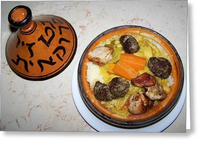 Moroccan Tajine Greeting Card by Noreen HaCohen