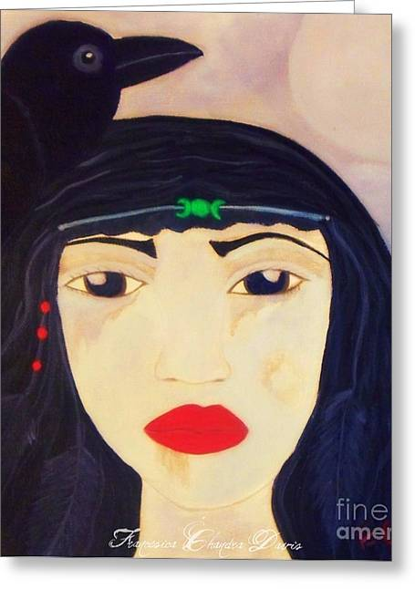 Integral Paintings Greeting Cards - Morrigan Celtic Goddess Greeting Card by Sacred  Muse