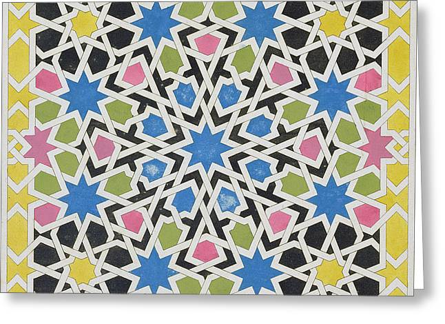 Mosaic design from the Alhambra Greeting Card by James Cavanagh Murphy