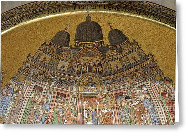 Religious Art Photographs Greeting Cards - Mosaic detail on San Marco basilica Greeting Card by Sami Sarkis