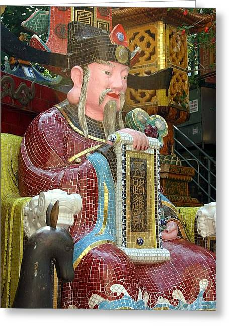 Kowloon Greeting Cards - Mosaic Figure with Scroll Greeting Card by Barbie Corbett-Newmin