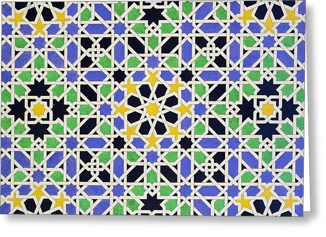 Murphy Greeting Cards - Mosaic Pavement in the Alhambra Greeting Card by James Cavanagh Murphy
