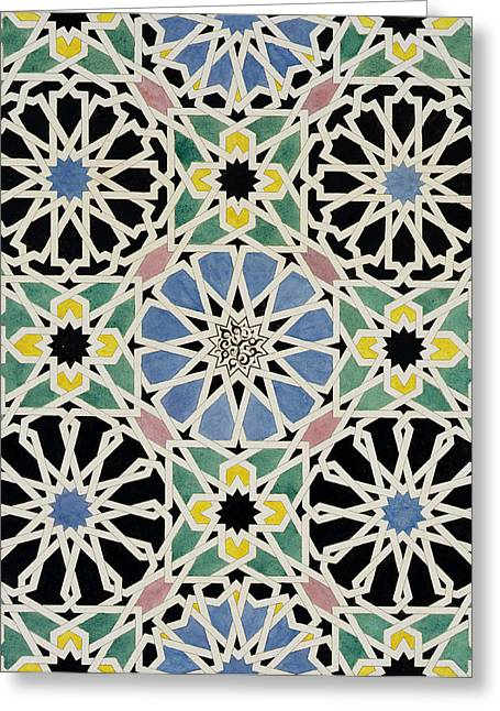 Muslim Greeting Cards - Mosaic pavement in the dressing room of the Sultana Greeting Card by James Cavanagh Murphy