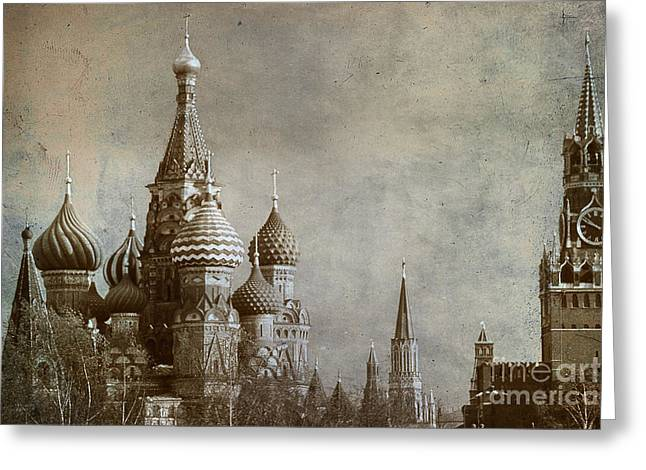 Ussr Greeting Cards - Moscow Greeting Card by Bernard Jaubert
