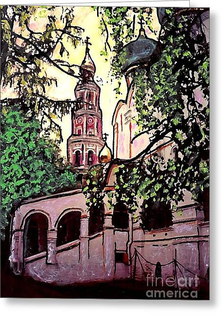 Domes Mixed Media Greeting Cards - Moscow Church Greeting Card by Sarah Loft