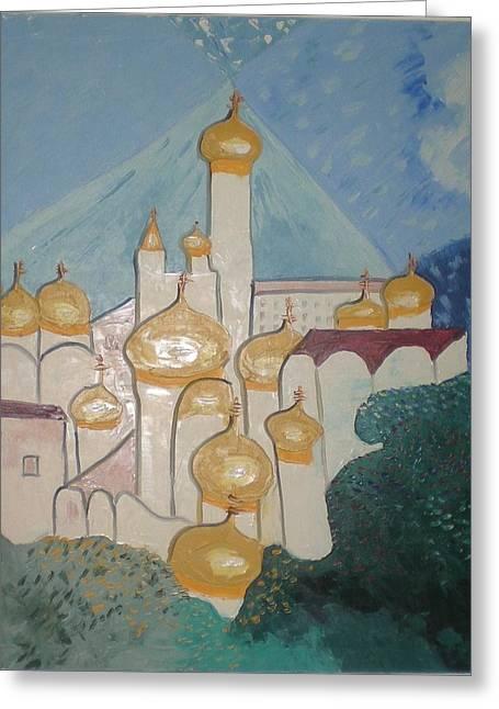Purlple Greeting Cards - Moscow - Kremlin Greeting Card by Preciada Azancot