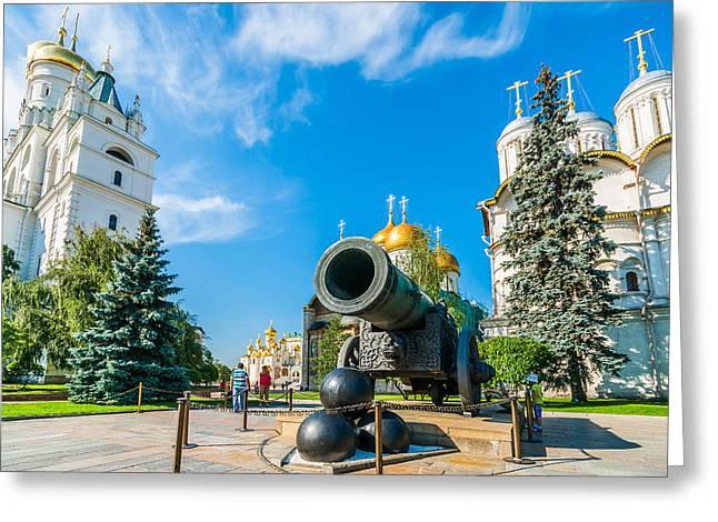 Metall Greeting Cards - Moscow Kremlin Tour - 23 of 70 Greeting Card by Alexander Senin
