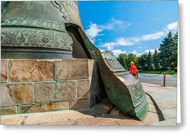 Metall Greeting Cards - Moscow Kremlin Tour - 49 of 70 Greeting Card by Alexander Senin