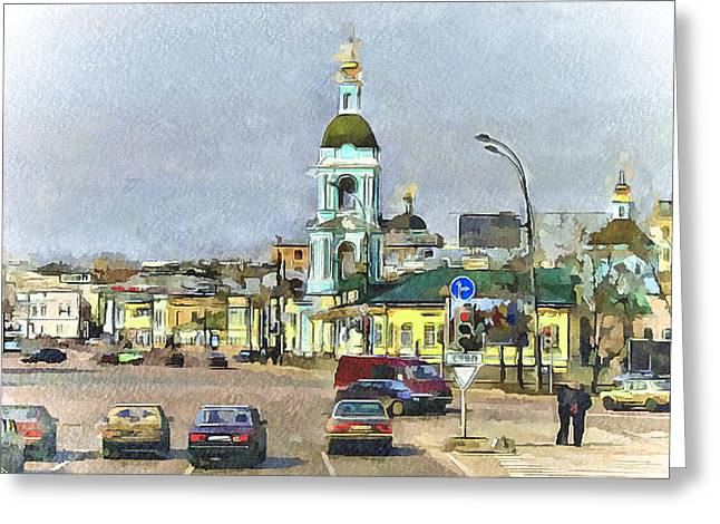 Moscow Digital Greeting Cards - Moscow Old Streets 11 Greeting Card by Yury Malkov