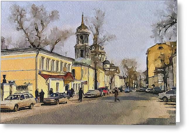 Moscow Digital Greeting Cards - Moscow Old Streets 12 Greeting Card by Yury Malkov
