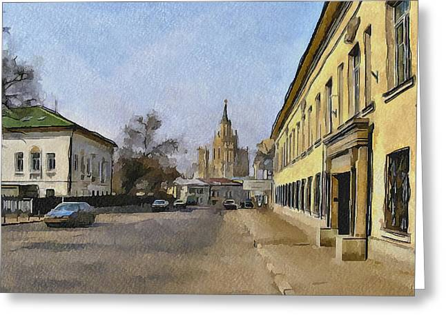 Moscow Digital Greeting Cards - Moscow Old Streets 13 Greeting Card by Yury Malkov