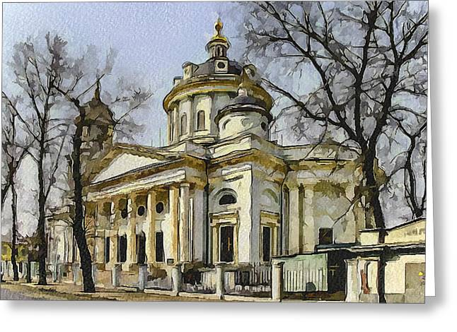 Old Street Greeting Cards - Moscow Old Streets 18 Greeting Card by Yury Malkov