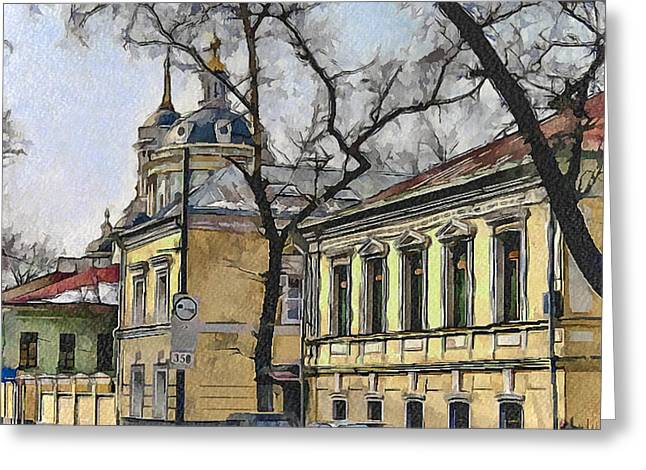 Old Street Greeting Cards - Moscow Old Streets 19 Greeting Card by Yury Malkov