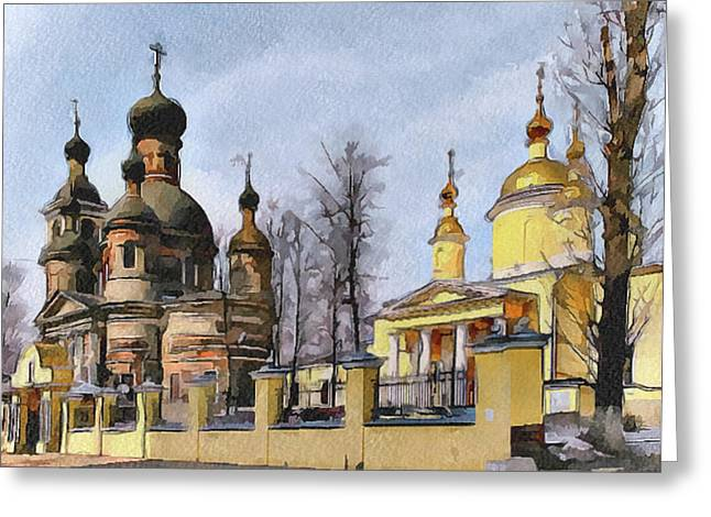 Old Street Greeting Cards - Moscow Old Streets 20 Greeting Card by Yury Malkov
