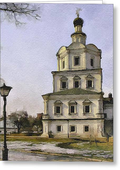 Old Street Greeting Cards - Moscow Old Streets 21 Greeting Card by Yury Malkov