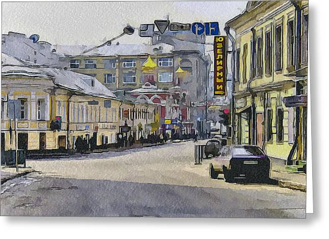 Old Street Greeting Cards - Moscow Old Streets 26 Greeting Card by Yury Malkov