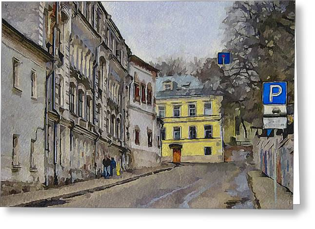 Old Street Greeting Cards - Moscow Old Streets 29 Greeting Card by Yury Malkov