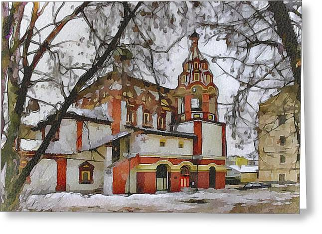 Old Street Greeting Cards - Moscow Old Streets 31 Greeting Card by Yury Malkov