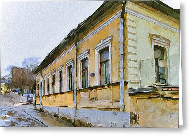 Old Street Greeting Cards - Moscow Old Streets 4 Greeting Card by Yury Malkov