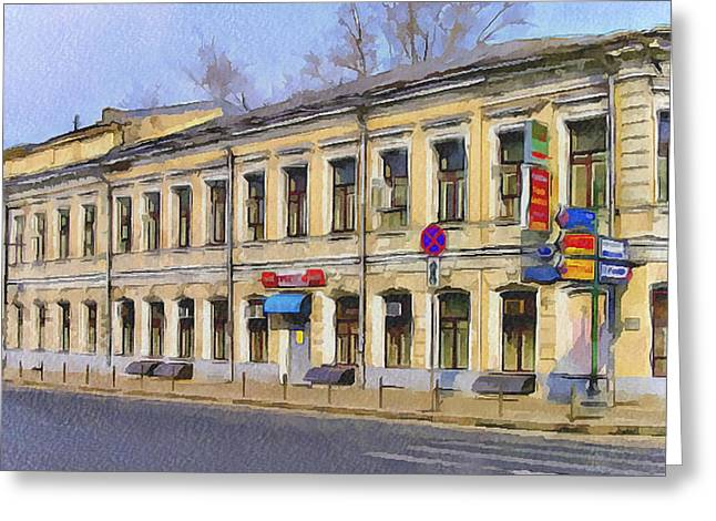Moscow Digital Greeting Cards - Moscow Old Streets 7 Greeting Card by Yury Malkov