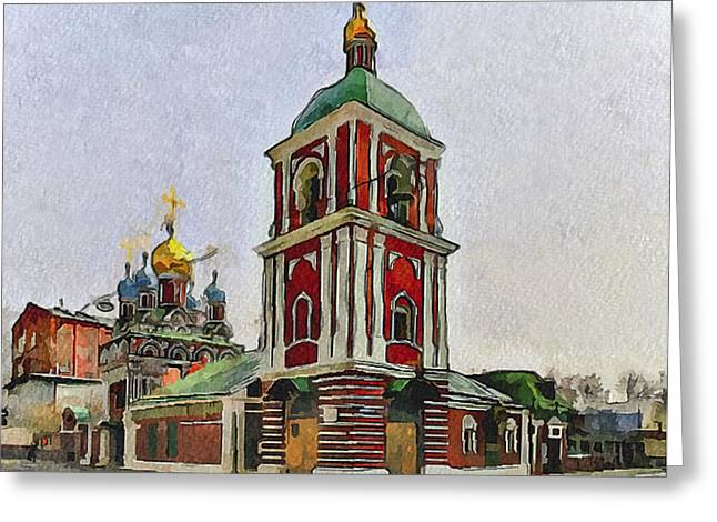 Moscow Digital Greeting Cards - Moscow Old Streets 9 Greeting Card by Yury Malkov