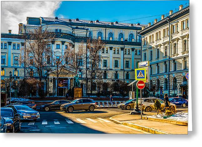Moscow P. I. Tchaikovsky Conservatory Greeting Card by Alexander Senin