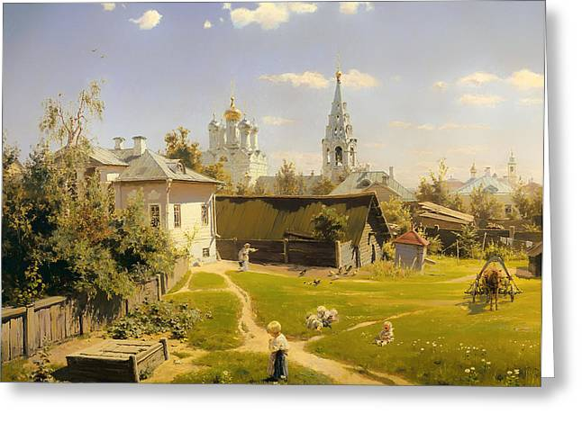 Moscow Patio Greeting Card by Mountain Dreams