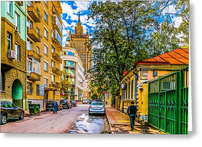 Nicholas Greeting Cards - Moscow - Sivtsev Vrazhek Lane Greeting Card by Alexander Senin