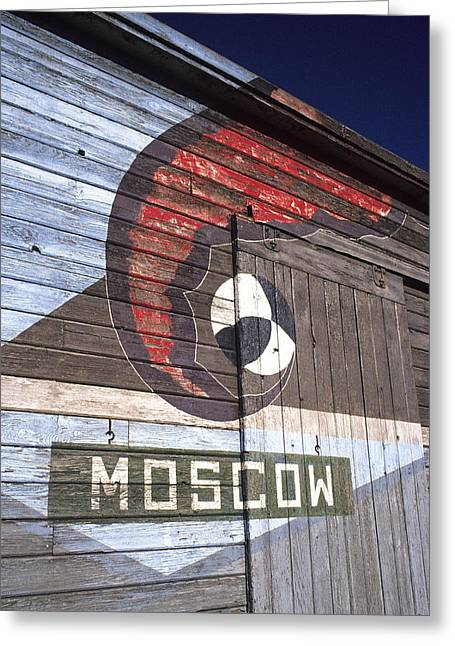 Wooden Building Greeting Cards - Moscow Storage Barn Greeting Card by Latah Trail Foundation