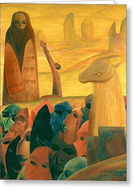 Moses And The Masks Greeting Card by Israel Tsvaygenbaum