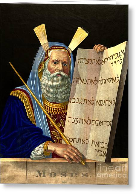 Moses Portrait 1874 Greeting Card by Padre Art