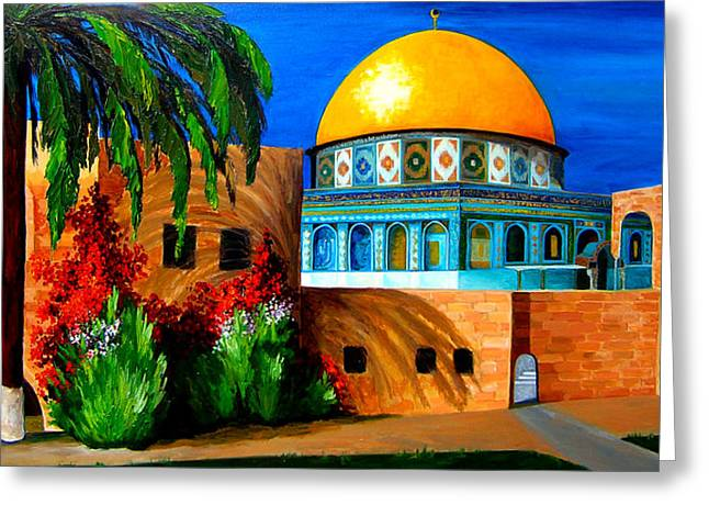 Historic Site Greeting Cards - Mosque - Dome of the rock Greeting Card by Patricia Awapara