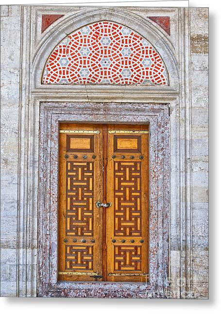 Religious Greeting Cards - Mosque doors 04 Greeting Card by Antony McAulay